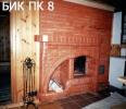 3. БИК-ПК